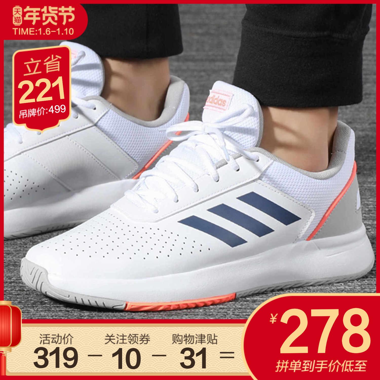 阿迪达斯男鞋网球鞋2020新款COURTSMASH实战训练运动鞋EG4375