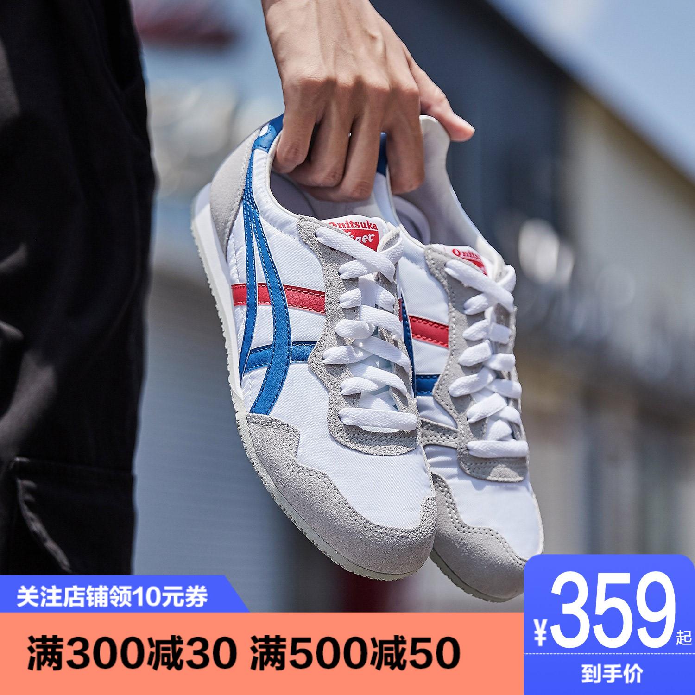亚瑟士tiger鬼冢虎男鞋女鞋低帮Serrano透气休闲运动鞋D109L-5094