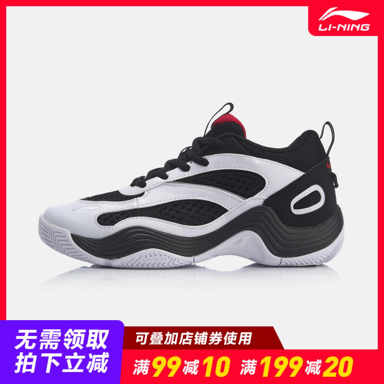 Lining/李宁女鞋篮球鞋2019新款杺珄中帮篮球休闲鞋运动鞋