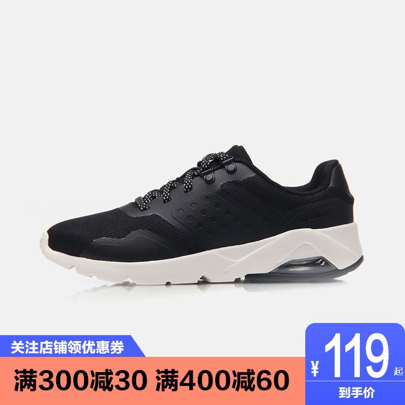 李宁休闲鞋女鞋2019秋冬新款白浅透气轻便防滑粉色网鞋跑步运动鞋