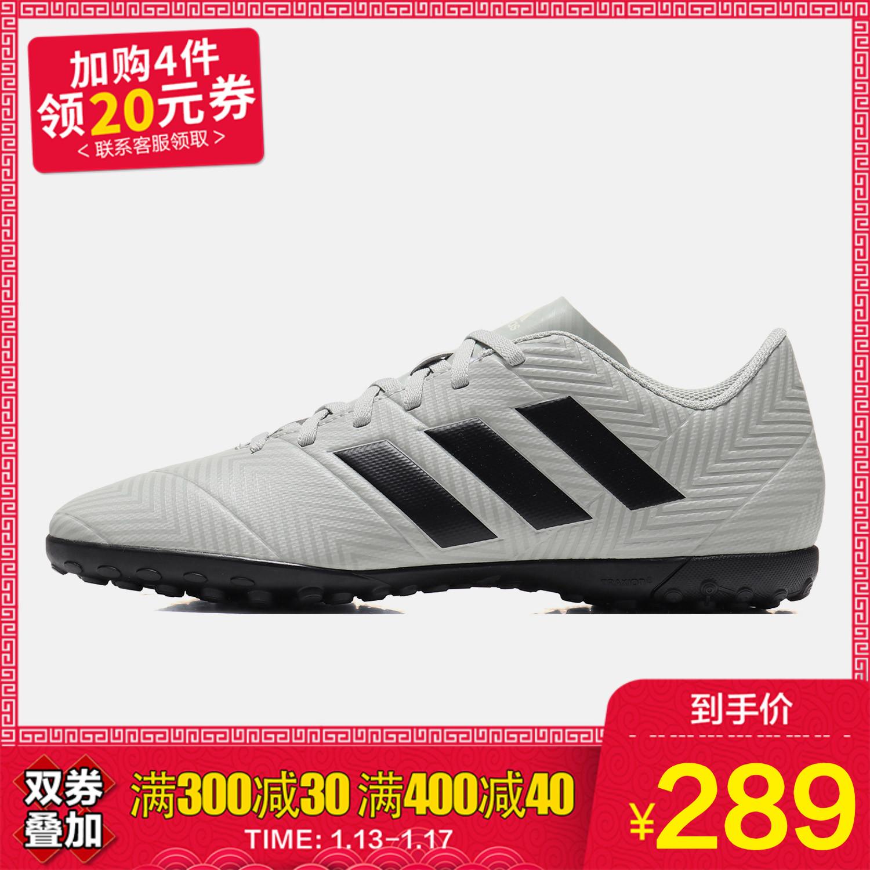 Adidas阿迪达斯男鞋足球鞋18新款梅西TANGO18.4TF比赛训练运动鞋