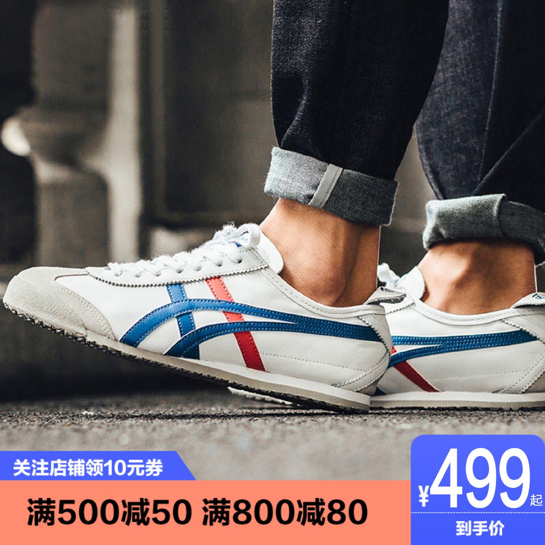 亚瑟士tiger鬼冢虎男鞋女鞋休闲鞋Mexico 66运动鞋DL408-0146