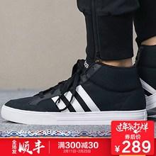 Adidas阿迪达斯男鞋2018冬季新款高帮休闲鞋板鞋帆布运动鞋BB9890
