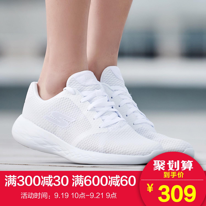 Skechers斯凯奇女跑步鞋2018新款GO RUN 600轻便缓震运动鞋15061