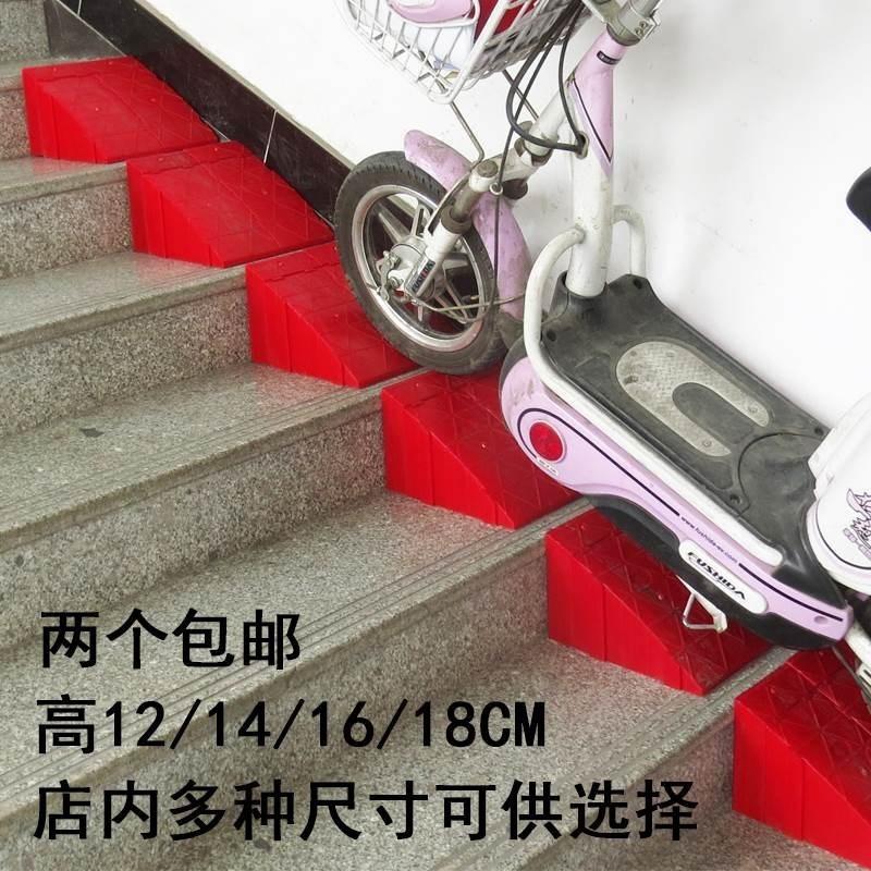 轮椅牙路电车垫垫板电动车家用马路垫沿坡斜坡轮椅牙子上楼梯台阶