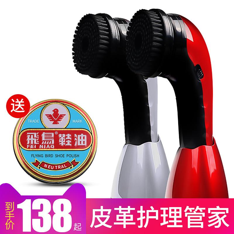 家用自动擦鞋器手持电动擦鞋神器皮鞋刷洗鞋机便携式刷鞋机器鞋油