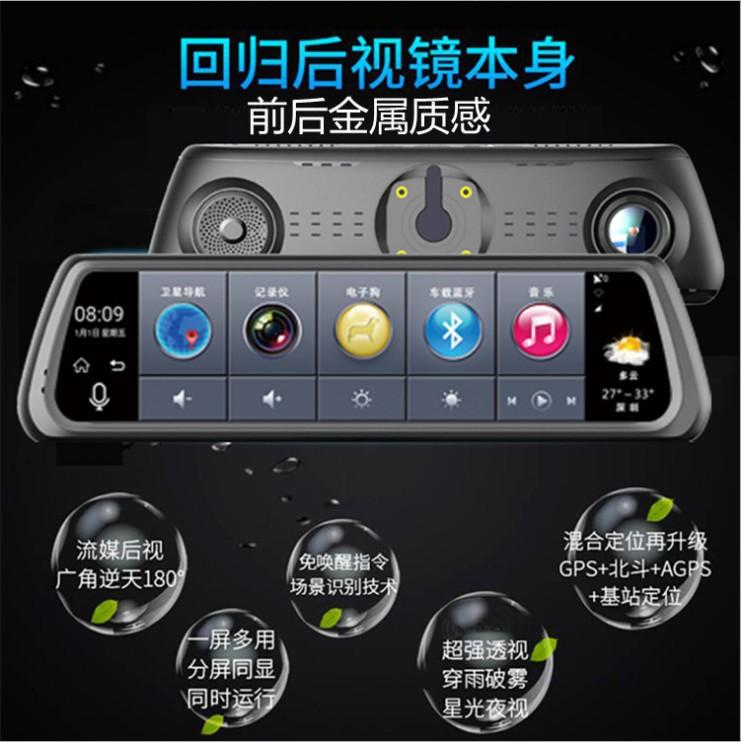 10寸4G流媒体智能后视镜导ADAS驾驶辅助高清夜视行车记录仪一体机
