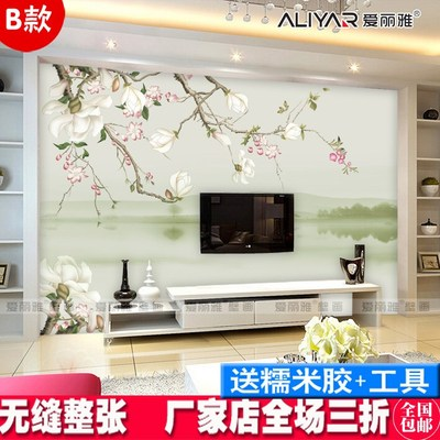 中式花鸟玉兰花沙发墙纸无缝墙布大型壁画电视背景墙壁纸简约素雅新款推荐