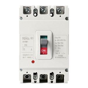 环宇电气 HYM1-250H/L/M 3P 100-250A 空气开关 塑壳断路器