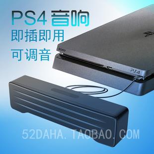 USB小音箱笔记本电脑低音长条桌面PS4外接音响外置手机扬声器声卡