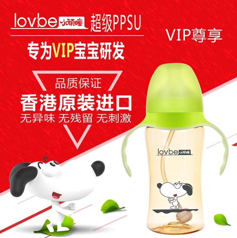小顽曈香港原装奶瓶豪华版PPSU原产地香港婴儿广口奶瓶两用奶瓶