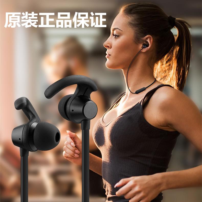MOOLSUN/沐圣 S39入耳式无线跑步运动蓝牙耳机颈挂式挂脖双耳塞式