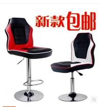 吧台椅新款升降椅家用高脚酒吧椅靠背椅子前台收银转椅凳子