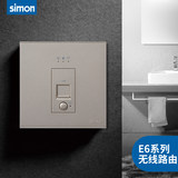 Simon E6 Yabai wireless router home wifi socket 86 type into the wall smart router ap panel