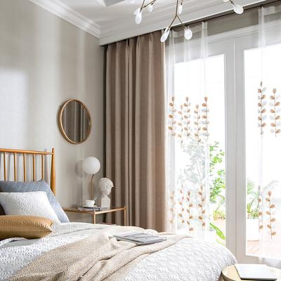 加厚北欧现代简约定制窗帘窗纱 成品客厅美式乡村卧室纯色遮光布好不好