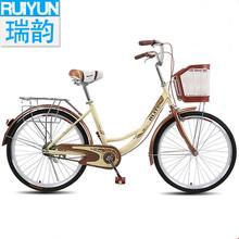 瑞韵20寸24寸26男女式学生自行车女士成人通勤淑女公主单车复古