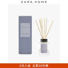 Zara Home 东方之光香薰棒檀香扩香香薰精油 (100ml) 45904703405