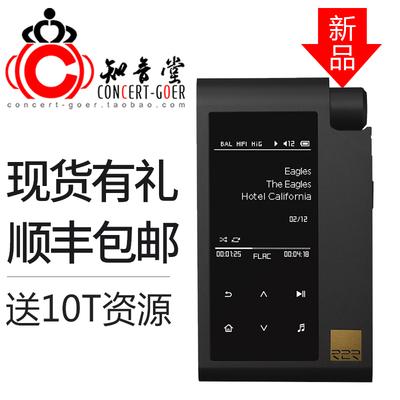 【现货】hifiman R2R2000太子播放器无损音乐蓝牙MP3 国砖HM901S