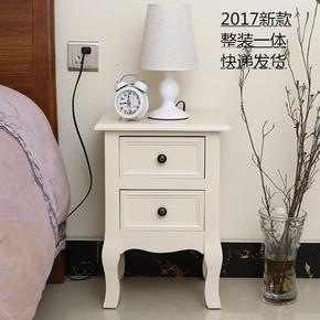 欧式田园床头柜迷你白色小户型窄韩式风格收纳柜实木储物柜包邮