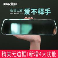 新款行车记录仪双镜头高清夜视带倒车影像一体360度全景汽车导航