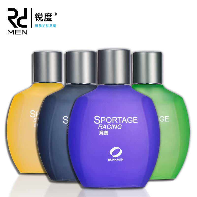 锐度男士运动香水启动竞赛俱乐部速度古龙水持久淡香清新男用香水5元优惠券