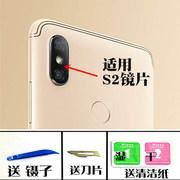 适用小米红米S2摄像头镜片 红米S2手机后置照相机玻璃镜面 S2镜头盖 配件
