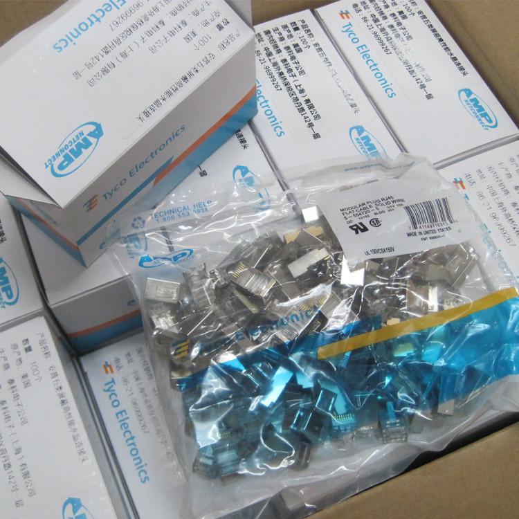 包邮安普超六类带屏蔽AMP水晶头RJ45千兆6类8P8C网络金属接头镀金