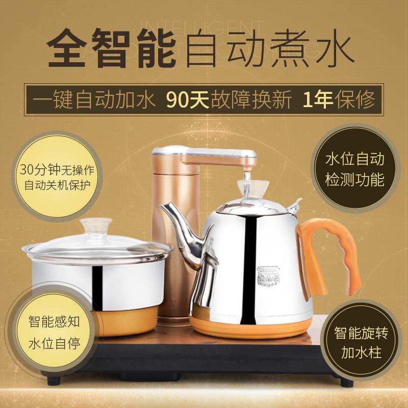 自动电茶具自动断电