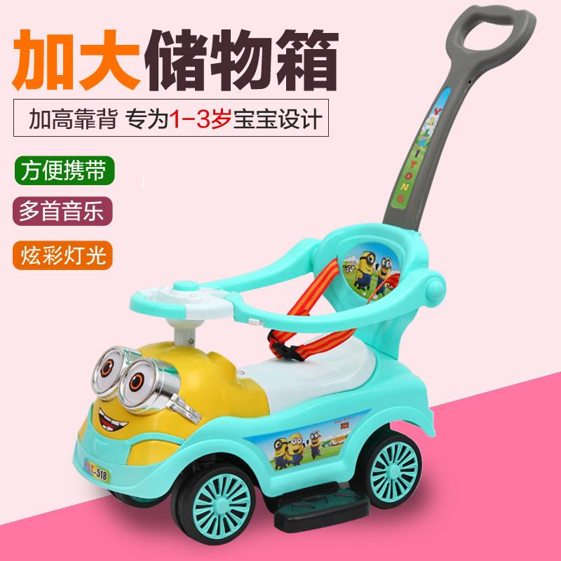 多功能滑行童车