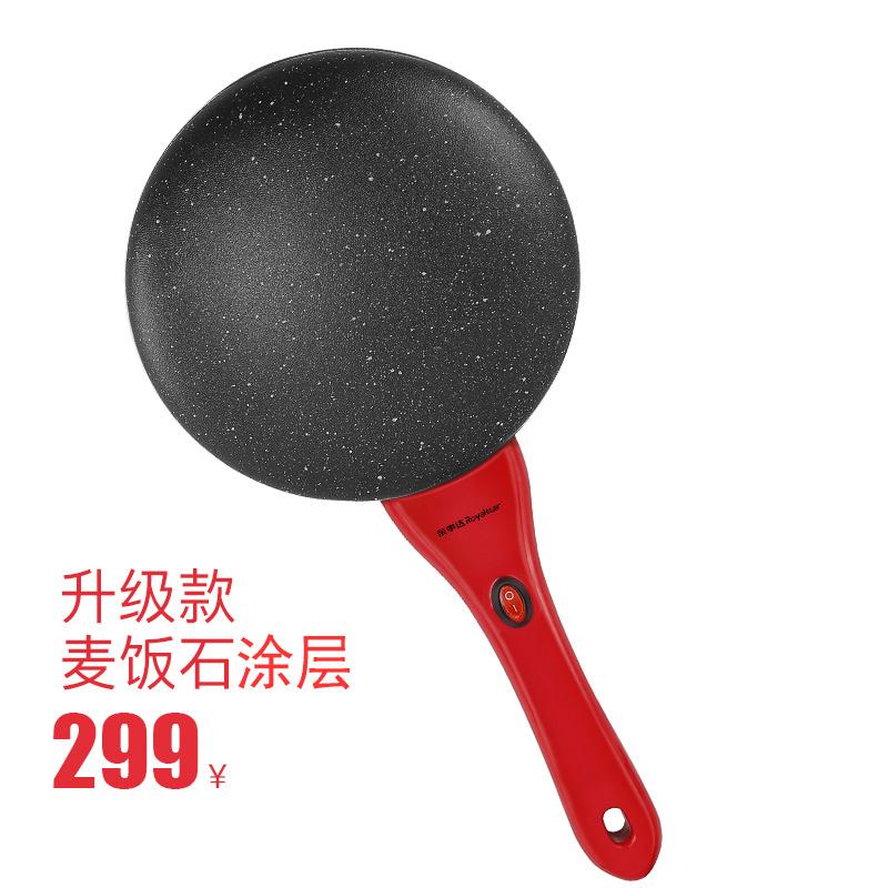 荣事达麦饭石涂层升级款薄饼机春饼机  【抢购优惠】【299/台】