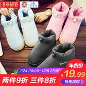 冬季保暖情侣男女卡通包跟加厚底毛毛可爱防滑室内居家月子棉拖鞋