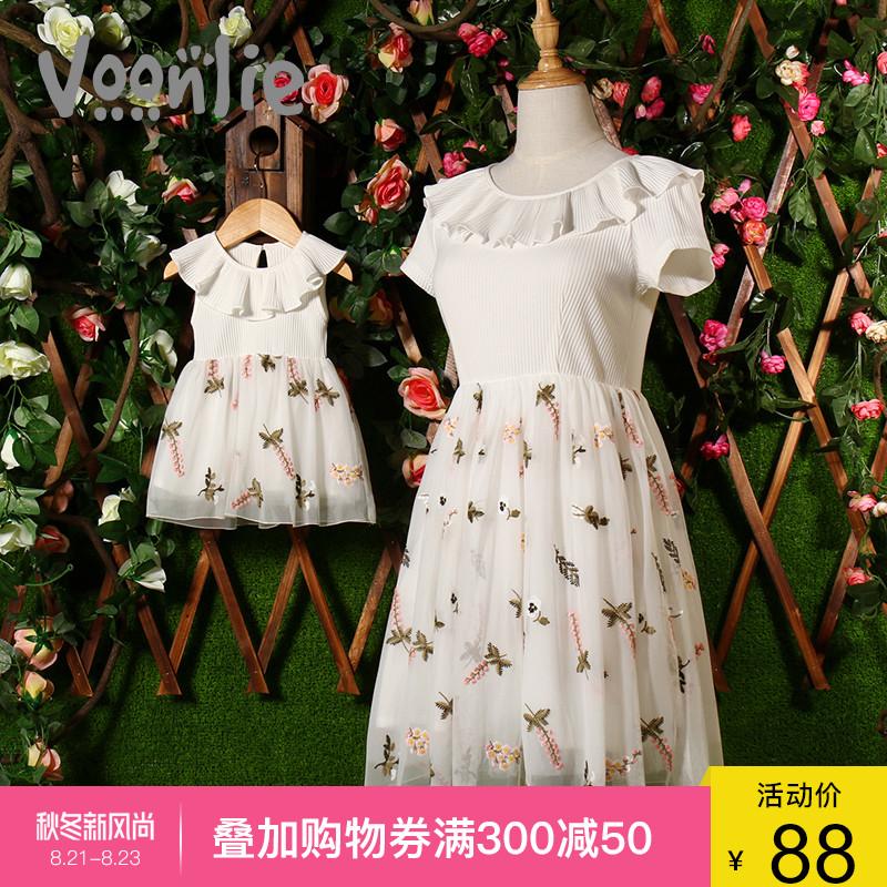 Детская / Подростковая одежда Артикул 553240078965
