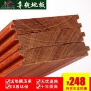 尊貌纯实木二翅豆地板巴西实木龙凤檀地板二翅豆厂家直销特价原木