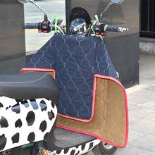 電動車擋風被分體保暖pu皮加厚電摩加絨防水護膝電瓶車防風秋冬季