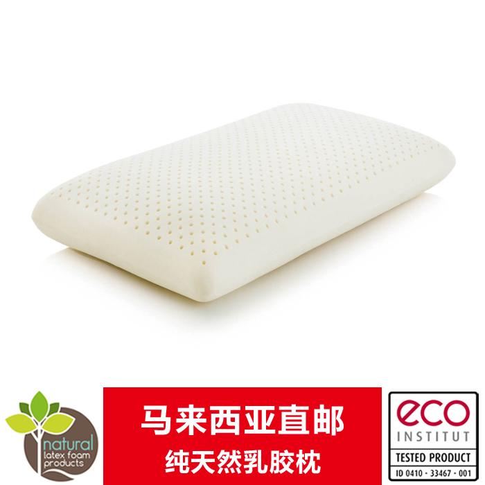 马来西亚乳胶枕