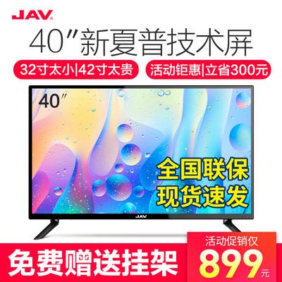 39英寸电视机