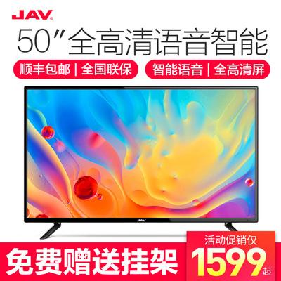 电视机55寸液晶网络wifi