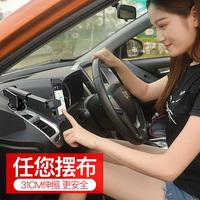 车载手机支架汽车用导航车上吸盘式出风口支撑车内多功能万能通用