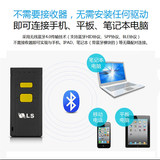 Zhaopin material / BES Express to broom scanner gun wireless Bluetooth phone connection in tact STO
