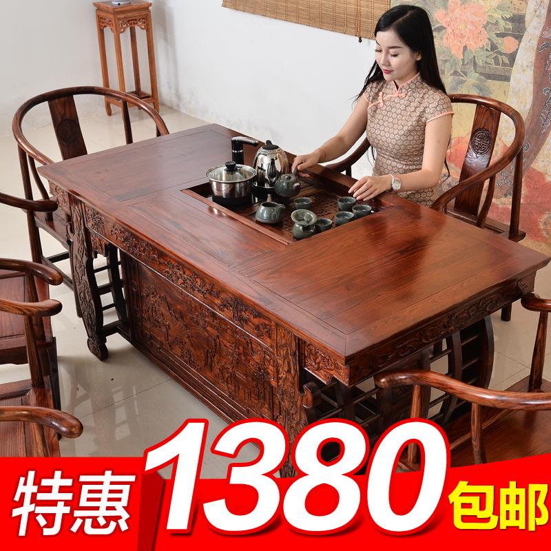 实木榆木茶艺桌