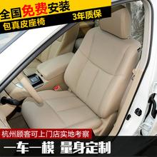 包汽车真皮座椅适用于朗动朗逸马自达卡罗拉雷凌高尔夫凌渡雅阁