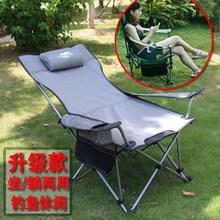 户外折叠椅超轻便携式沙滩靠背休闲躺椅钓鱼凳午休床午睡简易椅子