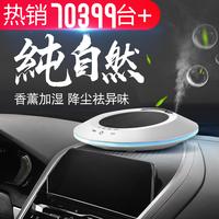 车载负氧离子空气净化器