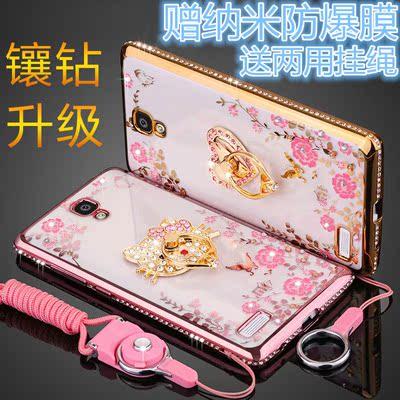 小米HMnote1S增強版手機殼紅米NOTE水鉆保護套HMn0te女款防摔軟殼哪款好