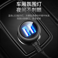 Driving recorder power cord Dual usb interface car cable plug navigation cigarette lighter car charger