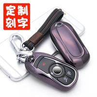 适用于别克钥匙包 套新君越昂科威汽车钥匙壳扣昂科拉君威改装GL6