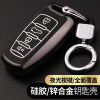 全新哈佛h6钥匙套h2s h7 h9哈弗h6coupe运动版m6扣h2专用钥匙包壳