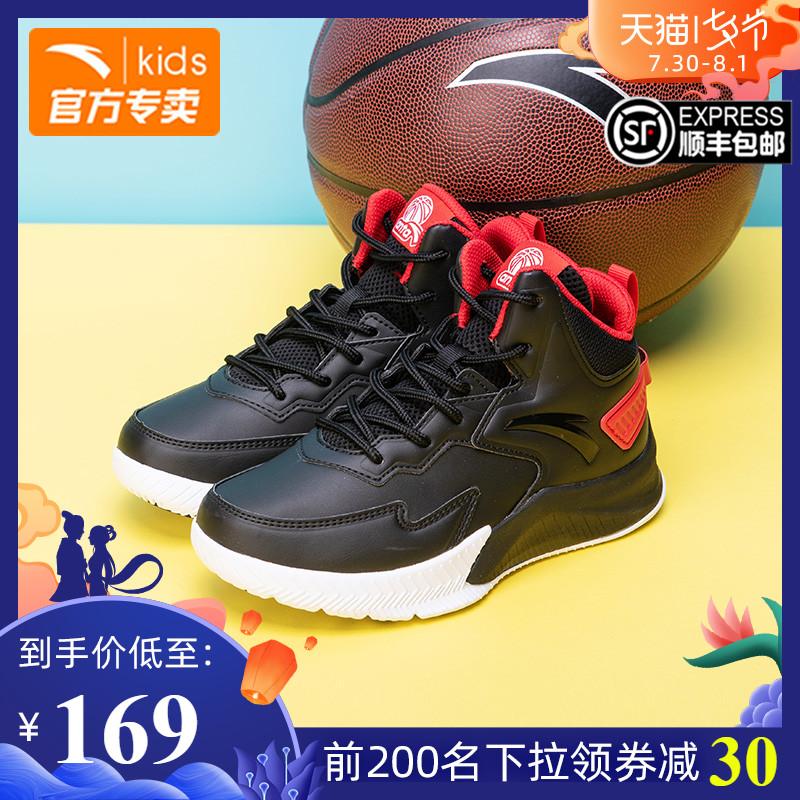 安踏儿童男童篮球鞋2019新款篮球训练鞋儿童运动鞋大童篮球鞋
