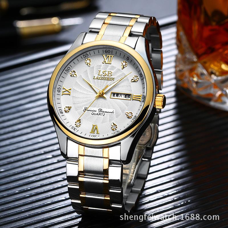 正品LB劳斯宾男士手表运动石英表防水时尚潮流夜光精钢带男士腕表