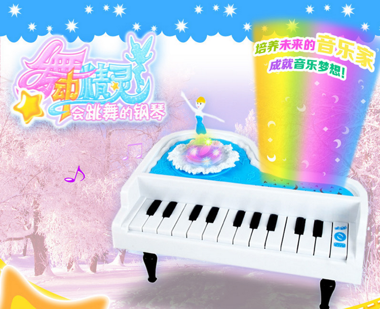 儿童电子琴钢琴包邮